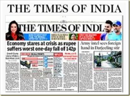 essay on times of india newspaper Indiatimescom brings you the news, articles, stories and videos on entertainment, latest lifestyle, culture & new technologies emerging worldwide  news india may .